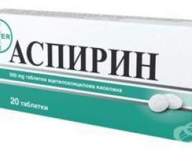 Алкоголь і аспірин фото