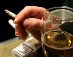 Алкоголь і куріння фото