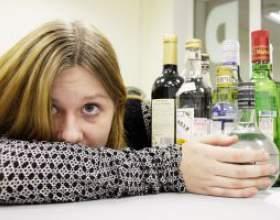 Алкоголізм як девіантна поведінка фото