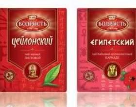 """Асортимент чаю """"бадьорість"""", чаю """"імпро"""" і """"мери чаю"""" фото"""