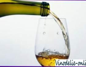 Біле вино фото