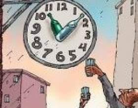 Годинники продажу алкогольних напоїв в росії фото