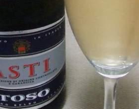 Чим відомий asti toso і його різновиди фото