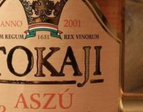 Що таїть у собі токайське вино? фото