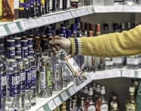 До скількох продають пиво в містах россии? фото