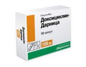Доксициклін та алкоголь фото