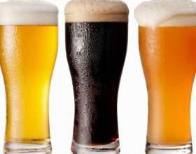 Домашнє пиво фото
