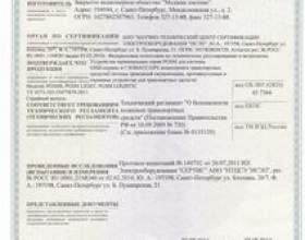 Устаткування місткості - переваги індивідуального замовлення - ч. 2 фото