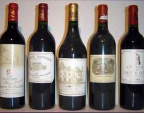 Французькі вина фото