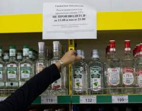Державні методи боротьби з пияцтвом населення фото