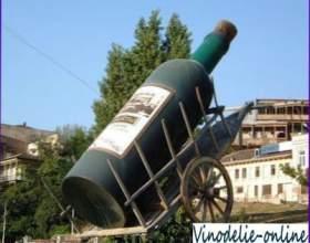 Грузинські вина фото