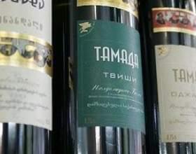 Грузинське вино твіши фото