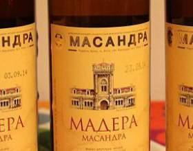 Історія вина мадери масандри фото
