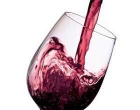 Історія вина фото