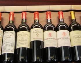 Вишукане вино «бордо» з франції фото
