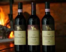 Вишукані італійські вина фото