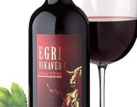 Егерської вино «бичача кро⻠фото