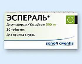 Таблетки еспераль - відгуки фото
