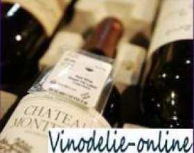Етикетки вин франції фото