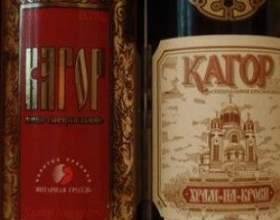 Кагор - вино, історія якого складена з легенд фото