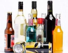 Лікарська терапія хронічного алкоголізму фото