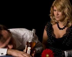 Як швидко піти від чоловіка алкоголіка? фото