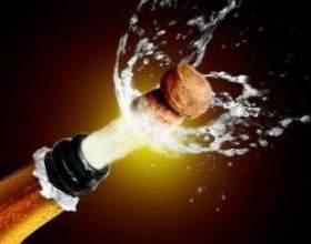 Як роблять шампанське - ігристе вино шампані? фото