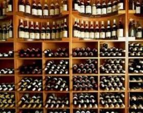 Як зберігати вино правильно? фото