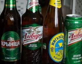 Як і де проводиться білоруське пиво? фото