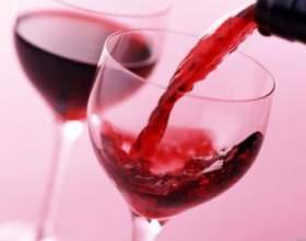 Як і з чим п`ють рожеве вино фото