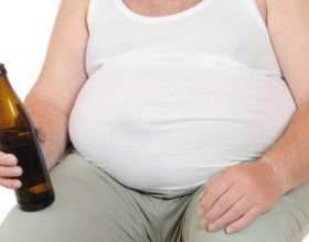 Як можна прибрати пивний живіт? фото