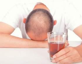 Як можна зав`язати з алкоголем назавжди фото