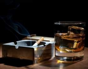 Як назавжди кинути курити і пити? фото