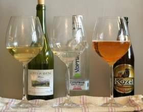 Як визначити що калорийнее горілка або пиво? фото