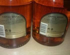 Як відрізнити підроблений chivas regal (чівас рига) фото