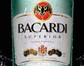 Як правильно пити ром «бакарді» білий? фото