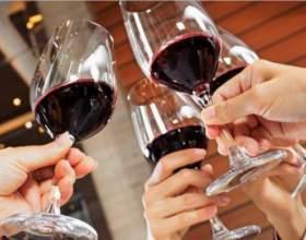 Як правильно пити вино фото