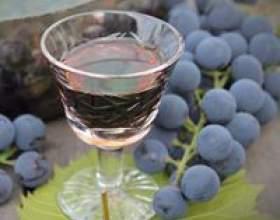 Як приготувати настоянку з винограду ізабелла фото