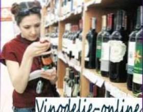 Як розпізнати справжнє французьке вино фото