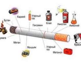 Як можливо кинути пити і курити одночасно фото