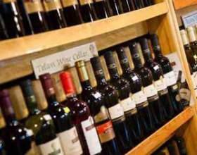 Як вибрати гарне вино фото