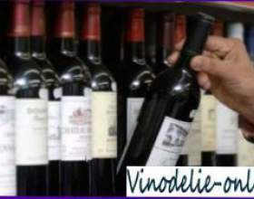 Як вибрати вино фото