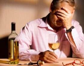 Розвиток онкології при залежності від алкоголю фото