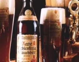 Яке пиво називають копченим? фото