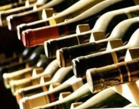 Якою має бути температура подачі вина? фото