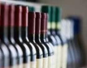Категорії якості вин в різних країнах фото