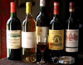 Категорії якості вин фото