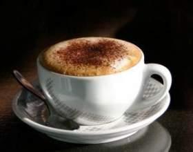 """Кава мокачино на вашому столі С""""РѕС'Рѕ"""