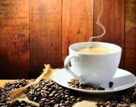 """Кава по-французьки і інші рецепти цього ароматного напою """"по-"""" фото"""