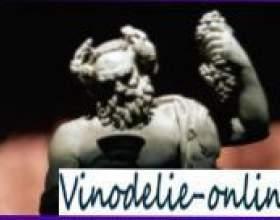 Вино в давнину фото